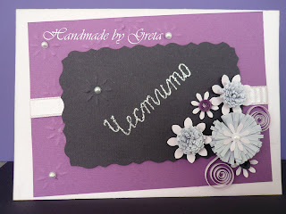 Image-Nice-Purple-Quilling-Origami