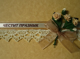 Image3-Wedding-Envelopes-Quilling-Origami