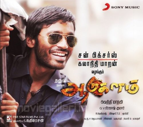 2011 pongal movie releasespongal release 2011 tamil movie