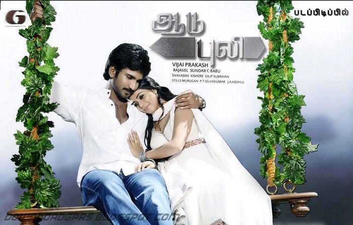 arnold schwarzenegger 2011 body10. Photos Tamil Movie Aadu Puli