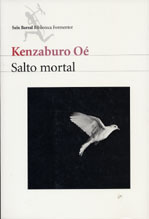 [salto+mortal+Kenzaburō+Ōe.jpg]