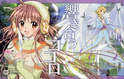 http://4.bp.blogspot.com/_2yYx7x-4KAw/Sl5AqBqHnaI/AAAAAAAAA5g/jGs2NMao1Wc/s400/kobato-anime.jpg