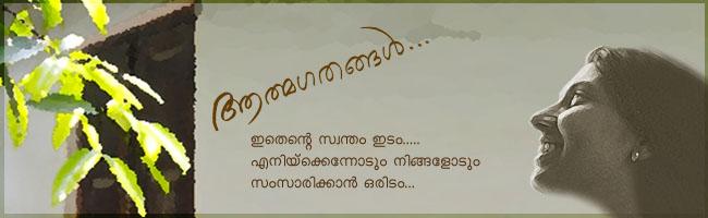 meena menon's blog