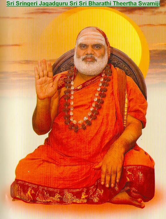 ನಮಾಮಿ ಶಂಕರಾಚಾರ್ಯಂ ಸರ್ವಲೋಕೈಕ ಪೂಜಿತಂ | ಭಜೇ ಶ್ರೀ ಭಾರತೀತೀರ್ಥಂ  ಶಾರದಾಪೀಠ ಸದ್ಗುರುಂ ||