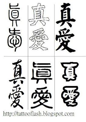 Love Chinese Tattoo on Chinese Tattoo  Chinese Tattoo True Love