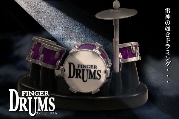 [finger+drums.jpeg]