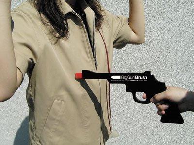 [gun-2.jpg]