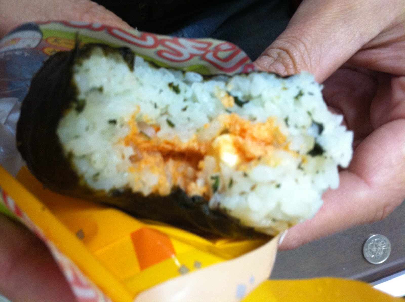 Rinkya 39 s tumblr shop japan twitter rice balls from for Fish and cheese
