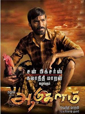 adukalam watch hq new tamil movies online live tamil