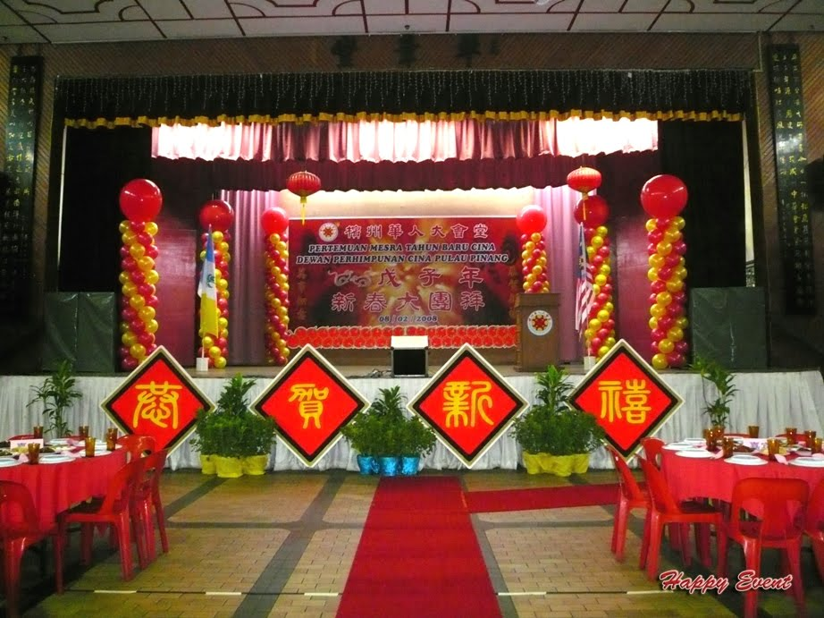 Wholesale Event Decor