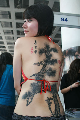 Japanese Kanji Tattoos with Tree Tattoo