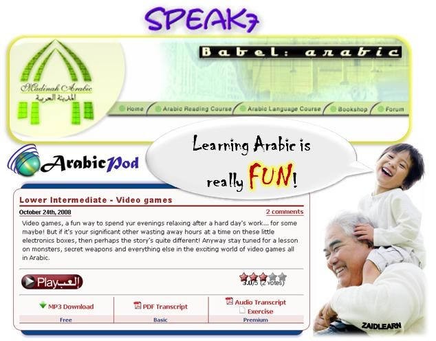 How to Speak Arabic (with Pictures) - wikiHow