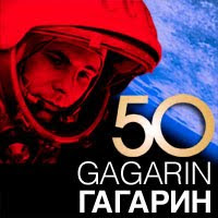 50 ANIVERSARIO DEL VIAJE DE YURI GAGARIN