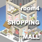 Shopping Mall