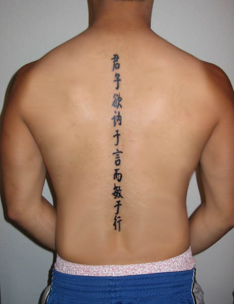 chinese love tattoos