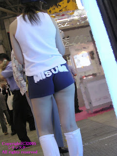 Ultra-tight shorts girl in the hall