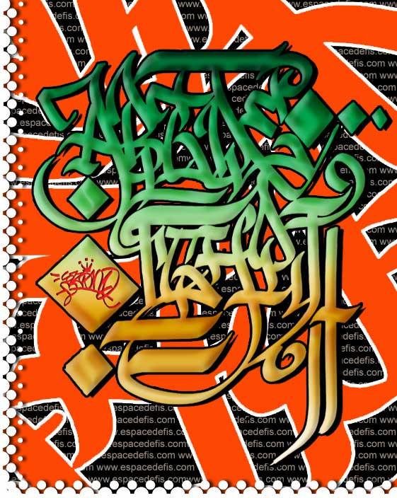 abc graffiti letters. graffiti letters alphabet.