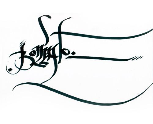 letras de graffiti. Graffiti Letters/Letras de