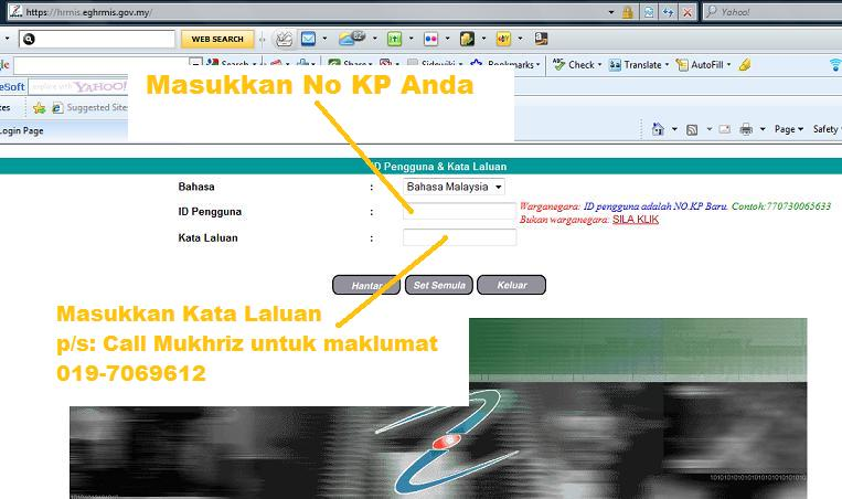 Internet HRMIS http://mrsmmersing.blogspot.com/2010/08/hrmis-panduan