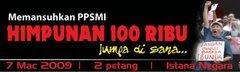 PERHIMPUNAN 100 RIBU MEMBANTAH PPSMI