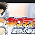 Captain Tsubasa (Olive et Tom) bientôt sur DS !