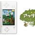 Des énigmes en 3D sur Nintendo DSi