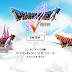 Dragon Quest IV, V et VI bientôt sur DS française