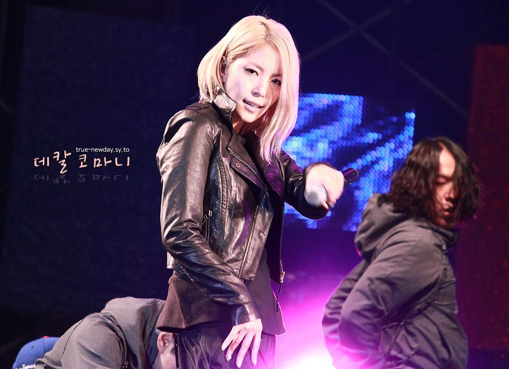 [Pics] BoA en Y Star Live Power Music  468b87d62eadae6706088b7f