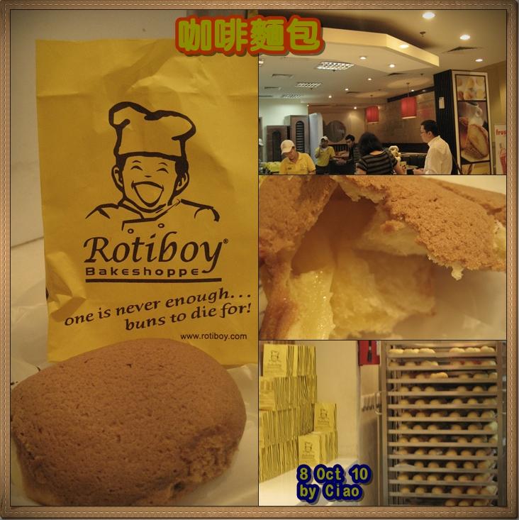 Ciaos Food Space Rotiboy Amp Papabunz 8 Oct 10