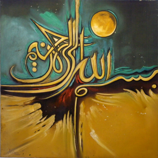 Calligraphy Art Exhibition: Painting modification of Islamic ...