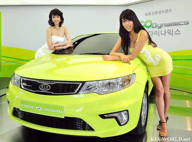 Kia Wallpaper go green