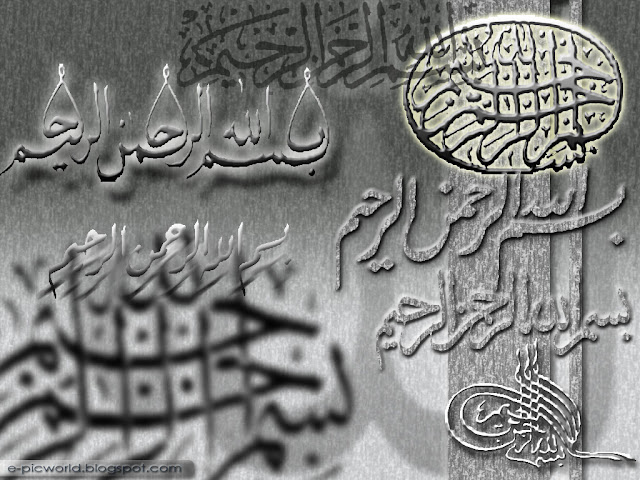 islamic calligraphy 4