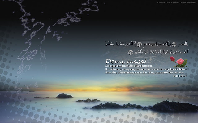 demi masa - islamic wallpaper