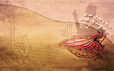 Islamic wallpaper - ya hayyu ya qayyum