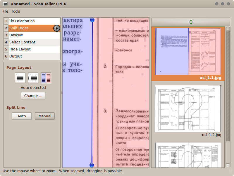 [Снимок-Unnamed+-+Scan+Tailor+0.9.6.png]