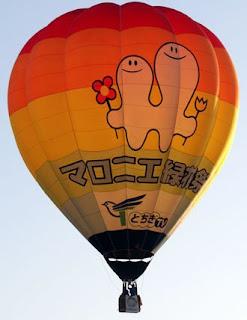 Malaysia Balloon Festival