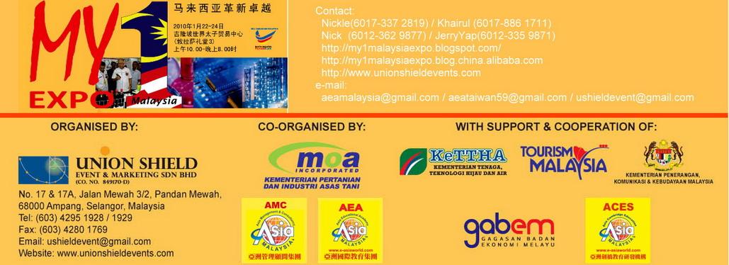 My 1 Malaysia Expo