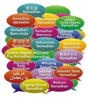 Sms Puasa Ramadhan