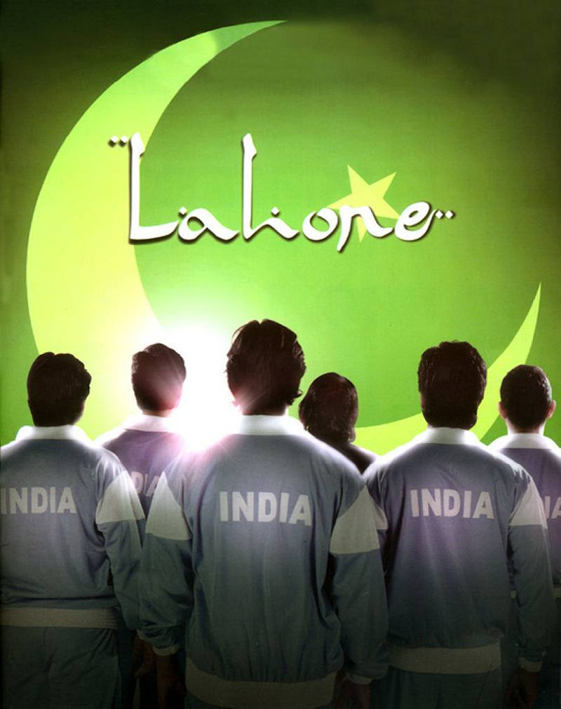 Lahore movie