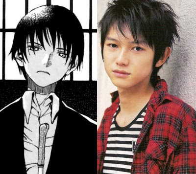 El papel de Itsuki lo realizara Hongo Kanata *.* que es guapisimo n.n