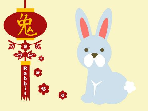HAPPY CHINESE NEW YEAR 2011. Today is the beginning of the Chinese New Year
