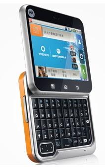Motorola-FlipOut-price