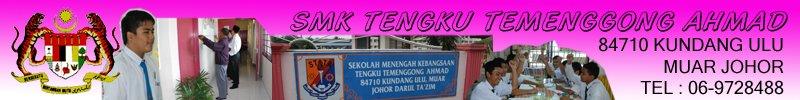 PUSAT SUMBER SMK TENGKU TEMENGGONG AHMAD