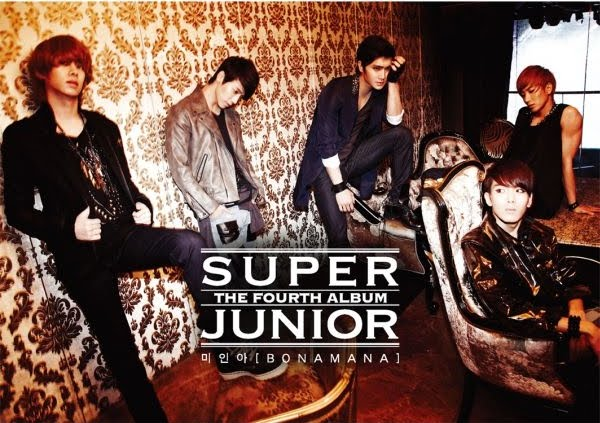 Super Junior Bonamana Lyrics