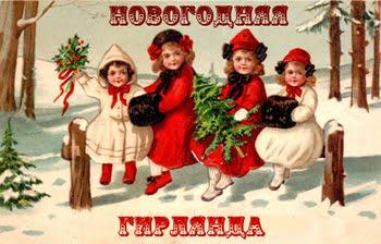 """Игра """"Новогодняя гирлянда"""""""