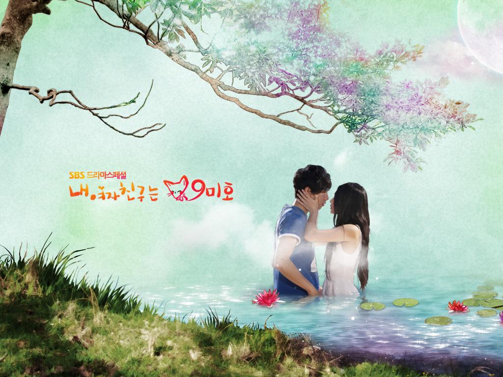 http://4.bp.blogspot.com/_3Wu40ZR4zH0/TO94pA-n_eI/AAAAAAAABp0/Fb1hkXHHgDQ/s1600/My-Girlfriend-is-a-Gumiho-Official-Wallpaper-My-Girlfriend-is-a-Nine-tailed-Fox-Lee-Seung-Ki-Shin-Min-Ah1.jpg