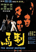 Shaw Brothers represent!
