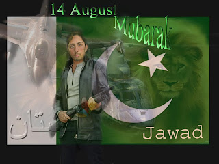 Jawad12 Latest Hero Pictures