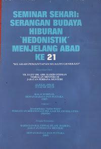 PKPIM 80an