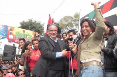 Rekha Thapa dancing with Prachanda